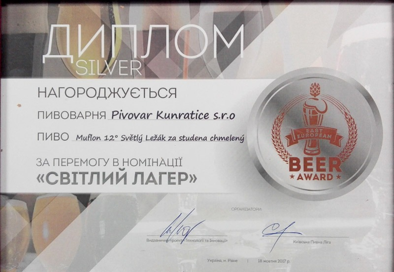 https://pivovarkunratice.cz/wp-content/uploads/ua_2017_silver.jpg